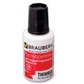 Разбавитель для корректирующей жидкости BRAUBERG 20 мл, арт.220617
