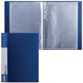 Папка  20 вкладышей BRAUBERG Contract, синяя, вкладыши - антиблик, 0,7мм, бизнес-класс, 221772