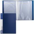 Папка  40 вкладышей BRAUBERG Contract, синяя, вкладыши - антиблик, 0,7мм, бизнес-класс, 221777