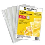 Папки-файлы перфорированные А4 BRAUBERG, КОМПЛЕКТ 100шт., апельсиновая корка, 0,03 мм, 221991