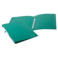 Папка с пластиковым скоросш. BRAUBERG Office, зеленая, до 100 листов, 0,5мм, 222642