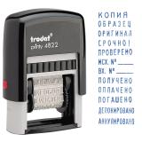 Штамп стандартный «12 БУХГАЛТЕРСКИХ ТЕРМИНОВ», корпус черный, оттиск 25-4 мм, синий, TRODAT 4822