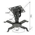 Кронштейн для проекторов потолочный KROMAX PROJECTOR-10, 3 ст. свободы, высота 15,5 см, 20 кг