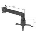 Кронштейн для проекторов настенно-потолочный ARM MEDIA PROJECTOR-3, 3 степени свободы, высота 43-65 см, 20 кг