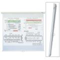 Экран проекционный LUMIEN Eco Picture, матовый, настенный, 150-150 см, 1:1