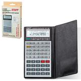 Калькулятор STAFF инженерный двухстрочный STF-169, 10+2 разрядов, 143х78мм, 250138