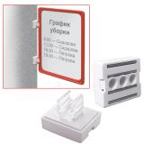 Держатель рамки-POS магнитный, для крепления рамки перпендикулярно поверхности, белый