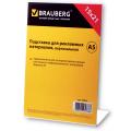 Подставка для рекламных материалов BRAUBERG (БРАУБЕРГ), А5, вертикальная, 150-210 мм, настольная, односторонняя, оргстекло