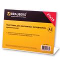 Подставка для рекламных материалов BRAUBERG (БРАУБЕРГ), А5, горизонтальная, 210-150 мм, настольная, односторонняя, оргстекло