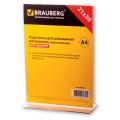 Подставка для рекламных материалов BRAUBERG (БРАУБЕРГ), А4, вертикальная, 210-297 мм, настольная, двусторонняя, оргстекло