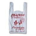 "Пакеты «майка», комплект 100 шт., ПНД, 28+14-50 см, «Спасибо за покупку »Роза"", 15 мкм"