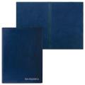 Папка адресная ПВХ «На подпись», формат А4, увеличенная вместимость до 100 листов, синяя