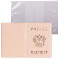 Обложка для паспорта с гербом, ПВХ, печать золотом, бежевая, ДПС, 2203.В-105