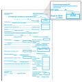 Бланк бухгалтерский, офсет, BRAUBERG (БРАУБЕРГ) «Путевой лист легкового автомобиля», А5, 150-205 мм