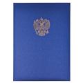 Папка адресная балакрон «Государственная символика» (российский орел), формат А4, синяя