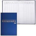 """Книга BRAUBERG """"Журнал регистрации входящих документов"""", 96л, А4 200*290мм, б/в,фольга,бл.офс,130146"""