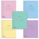 Тетрадь 12 л. «Полиграфика», линия, обложка мелованный картон, «Классика с линовкой»