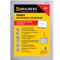 Рамка для рекламы и объявлений BRAUBERG (БРАУБЕРГ) настенная, А2, 420-594 мм, алюм. профиль 32 мм