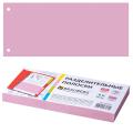 Разделители документов для папок картонные BRAUBERG (БРАУБЕРГ), комплект 100 шт., «Полосы розовые», 240-105 мм, 180 г/м