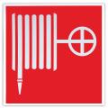 Знак пожарной безопасности «Пожарный кран», 200-200 мм, самоклейка, фотолюминесцентный