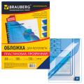 Обложки для переплета BRAUBERG, КОМПЛЕКТ 100шт, А4, пластик 150 мкм, прозр.-синие, 530826