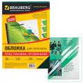 Обложки для переплета BRAUBERG, КОМПЛЕКТ 100шт, А4, пластик 200 мкм, прозр.-зеленые, 530832