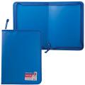 Папка на молнии пластиковая BRAUBERG (БРАУБЕРГ), А4, 325-230 мм, матовая, синяя