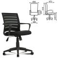Кресло оператора BRABIX Carbon MG-303, с подлокотниками, черное, 530868
