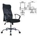 Кресло оператора BRABIX Flash MG-302, с подлокотниками, хром, черное, 530867