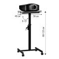 Подставка для проектора LUMIEN Vitel, регулировка высоты и наклона, 125-40-50 см, на колесах