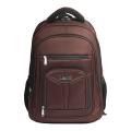 """Рюкзак для школы и офиса BRAUBERG """"Brownie"""", разм. 46*35*25см, 35 л, ткань, коричневый, 224456"""