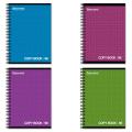 Тетрадь 96 л. А4 BRAUBERG «Pro» (БРАУБЕРГ «Про»), гребень, офсет 60 г/м, клетка, обложка мелованный картон, «Монохром2», 4 вида