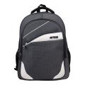 """Рюкзак для школы и офиса BRAUBERG """"Sprinter"""", разм. 46*34*21см, 30 л, ткань, серо-белый, 224453"""
