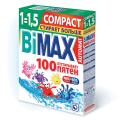 Стиральный порошок-автомат BIMAX, 400 г, «100 пятен»