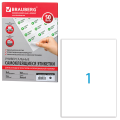 Этикетка самоклеящаяся BRAUBERG (БРАУБЕРГ) на листе формата А4, 1 этикетка, 210-297 мм, белая, 50 л.