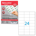 Этикетка самоклеящаяся BRAUBERG (БРАУБЕРГ) на листе формата А4, 24 этикетки, 70-37 мм, белая, 50 л.