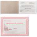 Бланк медицинский «Медицинская карта ребенка», А5, 200-140 мм, офсет, картонная обложка, 32 л., красный, ф.026/у
