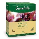 Чай GREENFIELD «Spring Melody» («Мелодия весны»), черный с чабрецом, 100 пакетиков в конвертах по 1,5 г