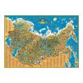 """Карта настенная для детей """"Наша Родина"""", размер 116*79см, ламинир., 451, 311"""