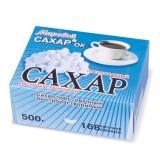 Сахар-рафинад 0,5 кг, картонная упаковка