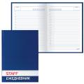 Ежедневник STAFF недат. А5 145*215мм, 128 л, твердая ламинированная обл., синий