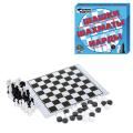 """Игра """"Шашки, нарды и шахматы"""", 21*19 см, 10 КОР, 01451"""