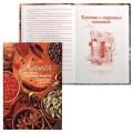 Книга для кулинарных рецептов А5 80л. HATBER, 7БЦ, Аромат Востока, 80КК5В_14304 (Y195802)
