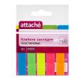 Закладки самоклеящиеся ATTACHE пластиковые, 12*45 мм (5 цветов по 20 листов)