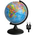 Глобус политический Глобусный мир, 32см, с подсветкой на круглой подставке, 10031
