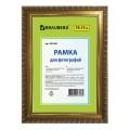 Рамка 10*15см, пластик, багет 16 мм, BRAUBERG HIT5, золото, стекло, 391060