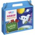 """Набор для Первоклассника в подарочной упаковке ArtSpace """"Для первоклассника""""  для мальчика"""