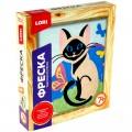 """Фреска-картина из песка """"Сиамская кошка"""", 23х20 см, цветной песок, картонная рамка, LORI, Кп-041"""