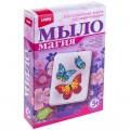 """Набор-мини для мыловарения Lori Мыло Магия """"Бабочки"""", Мыл-010"""
