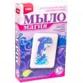 """Набор-мини для мыловарения Lori Мыло Магия """"Озорной дельфинчик"""", Мыл-030"""